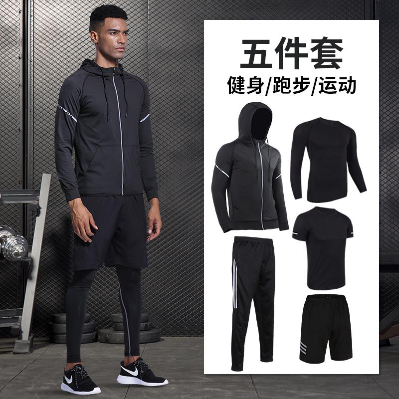 恩施耐克健身衣服男运动套装速干上衣篮球紧身衣训练长袖足球装备