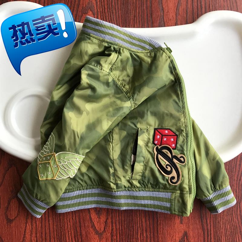 Boys I double layer soft camouflage jacket childrens spring thin thread sleeve casual breathable top