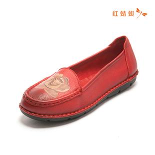 红蜻蜓专柜正品新款女鞋圆头套脚休闲款舒适牛皮女单鞋B96049
