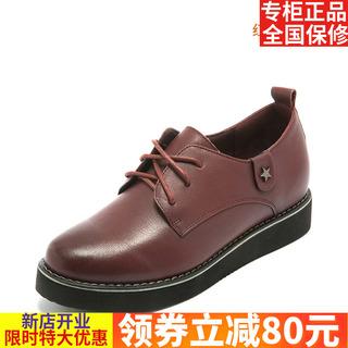 红蜻蜓专柜正品新款女鞋时尚简约牛皮系带女单鞋B86373