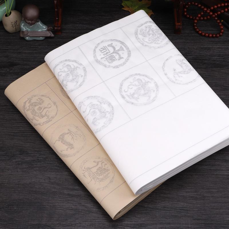 毛筆書法作品紙半生熟宣紙瓦當方格20格28格40格56格初學者毛筆考級用書法紙參賽創作四尺對開四開仿古宣格