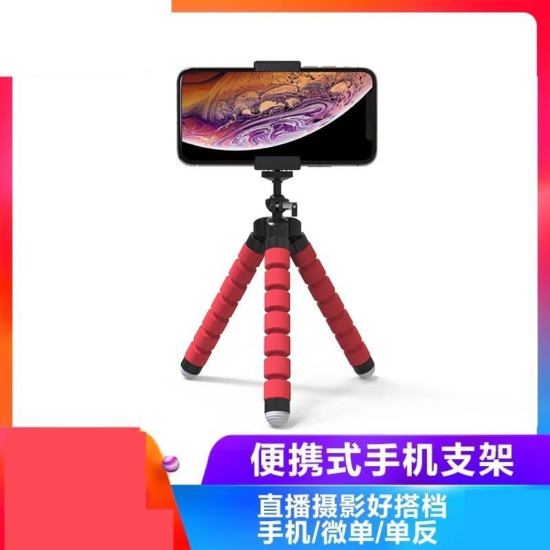 手机固定器 拍视频拍摄支架户外便携直播桌面多功能录像自拍小型