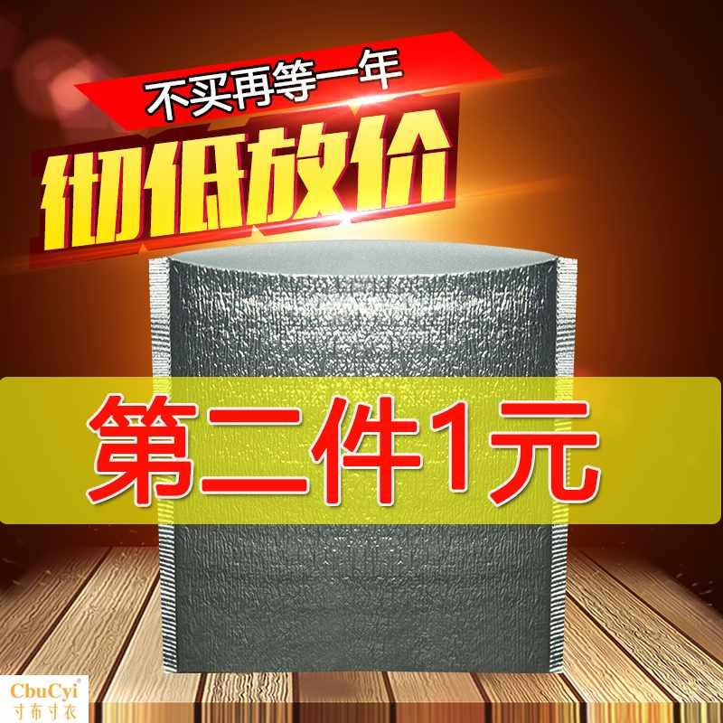100个铝箔保温袋外卖冷饮烧烤海鲜一次性加厚打包隔热冷藏隔热