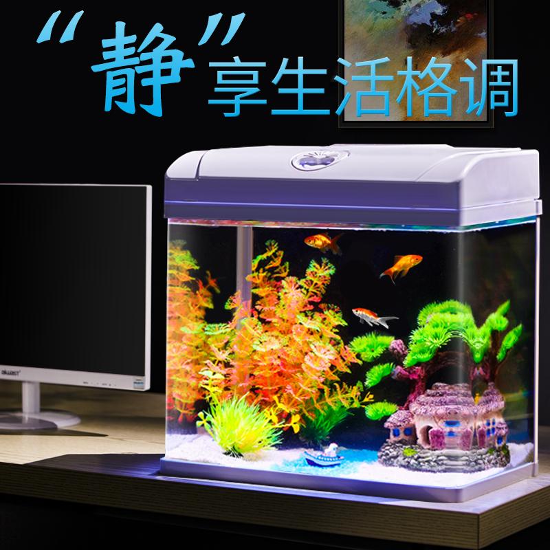 Дополнительные товары для аквариума Артикул 627347143077