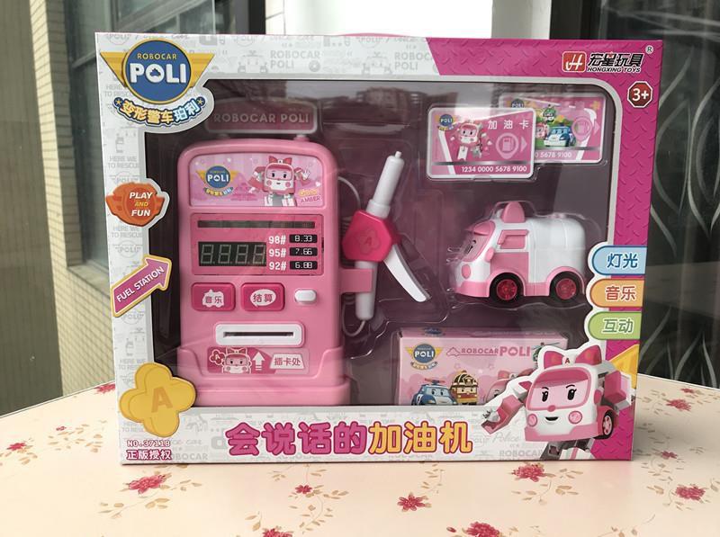 会说话的加油机套装儿童加油站玩具仿真模拟刷卡灯光音乐