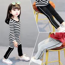 Girls'Bottom Pants Spring and Autumn Dresses, Babies' Children's Dresses, 1 Baby's Trousers, 2 Pants, 3 Ocean Style, 4 Years Old