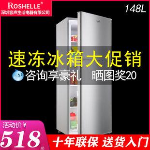 荣声小冰箱家用小型双开门电冰箱三门冷冻宿舍租房用节能省电迷你图片
