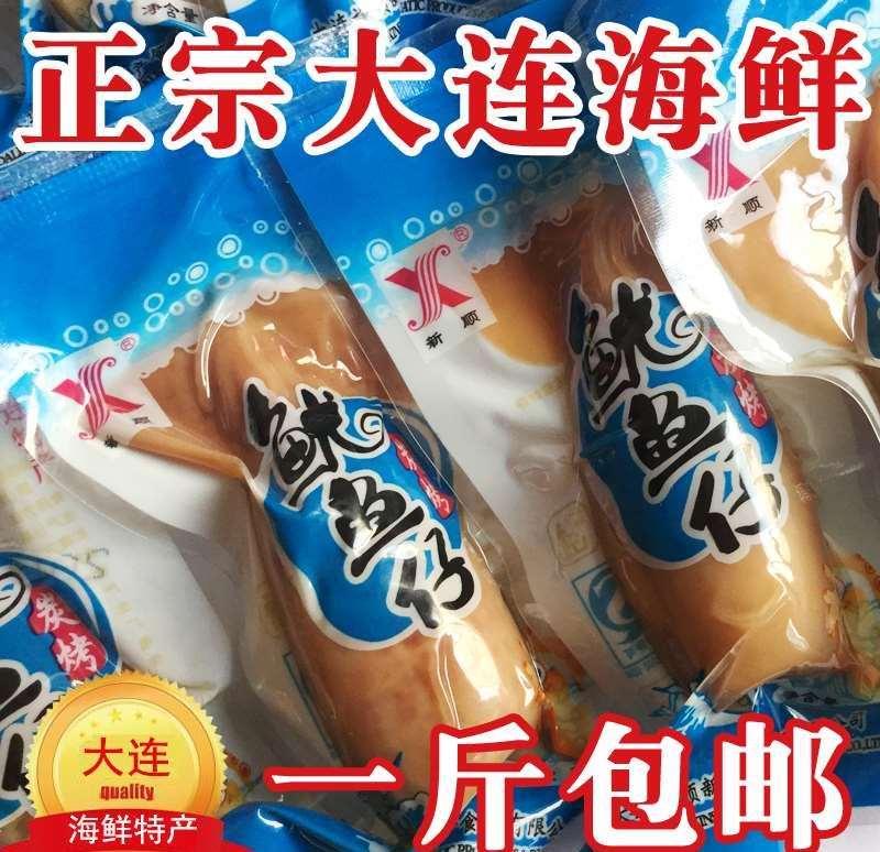 鱿鱼仔带子籽舟山特产软软即食香辣新鲜爆头泡椒味整箱零食小包装