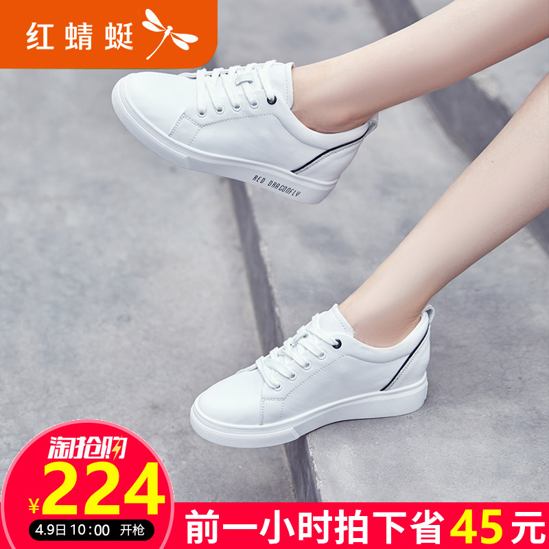 Red Dragonfly women's shoes spring 2020 new popular shoes leather inside heightening small white shoes women's summer white shoes