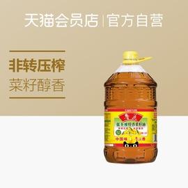 鲁花 低芥酸 非转压榨 特香菜籽油 6.38L 食用油图片