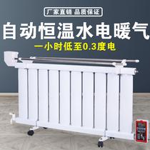 暖气片家用注水电暖气片水暖暖气片加水电暖器节能省电客厅取暖器
