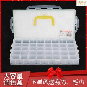 水粉颜料调色盒大容量便携丙烯颜料24保湿橡胶盖密封型43格4