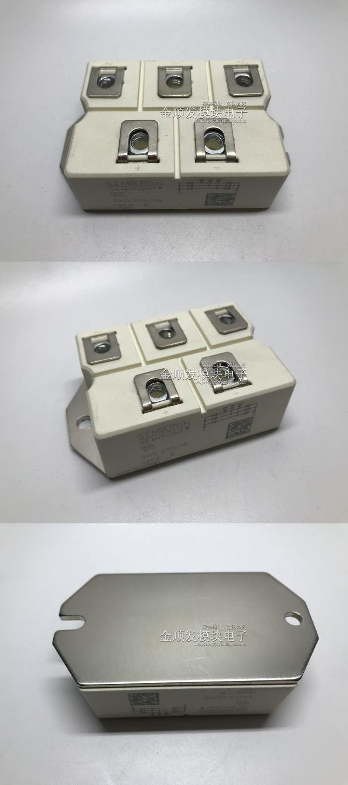 60/12 sk110/12全192.00元包邮