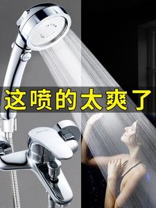 领3元券购买淋浴器冷热明装恒温淋浴浴室混水阀