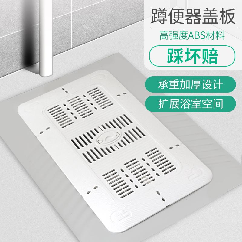 Другие аксессуары для туалета Артикул 590863178693