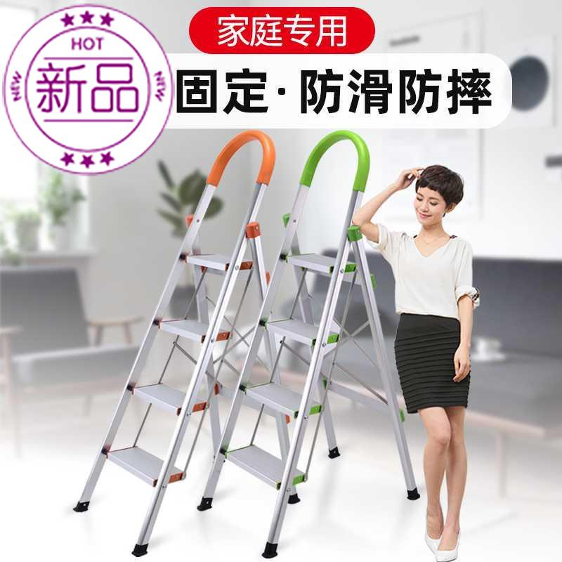 Thickened engineering household five step alloy Indoor folding cabinet attic miter ladder aluminum alloy V staircase 4 stairs
