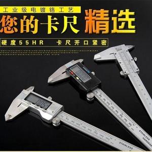 不锈钢游标卡尺电子数显卡尺高精度带表卡尺0-150300mm尺子带表