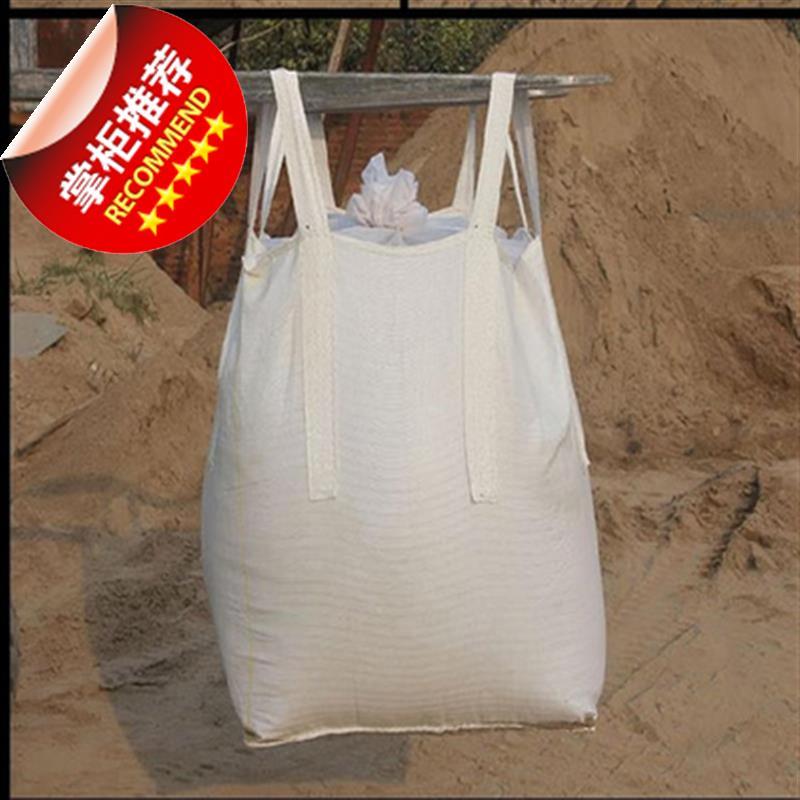 吨袋加厚加厚带子挂带掉运材料袋2吨铁器吨袋小号工程吊袋淤f泥袋