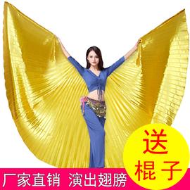 肚皮舞金翅道具成人大翅膀演出舞蹈表演服开场舞360度彩色金翅膀图片
