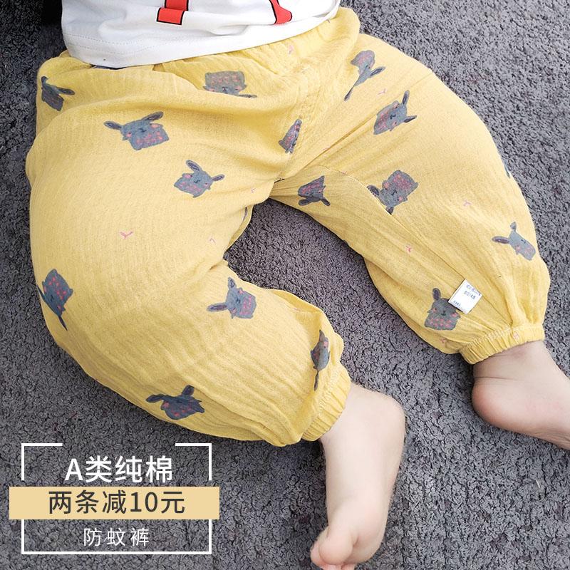 Quần chống muỗi cho bé trai mỏng bé mùa hè trẻ em cotton và vải lanh trẻ em nam và nữ đèn lồng trẻ em bé gái quần dài - Quần