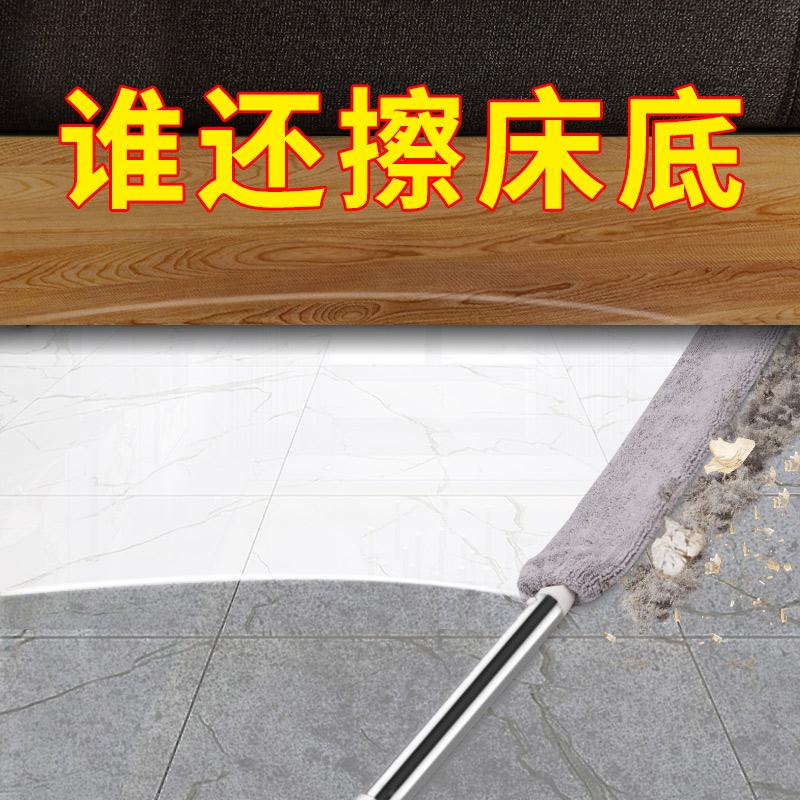 缝隙床底清扫神器家用鸡毛除尘掸