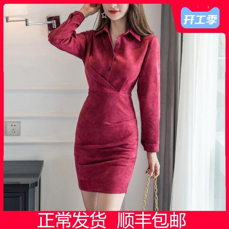 2020春秋连衣裙长袖红色衬衫裙修身包臀气质名媛短裙收腰显瘦高端