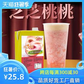 德馨珍选桃汁珍果鲜水蜜桃浓浆冲饮