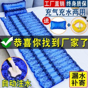 冰垫床垫单人水床垫宿舍水垫夏季降温神器学生水床冰床垫水席凉垫