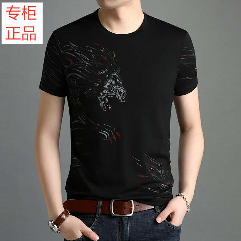 High quality double mercerized cotton short sleeve t-shirt mens ultra-thin earth. Blood dark pattern underworld clothes middle age ice silk