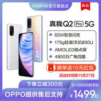 手机5G至尊纪念版手机官方旗舰店K30Redmi小米活动