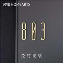 创意简约北欧黄铜数字门牌号码牌墙壁装饰挂牌个姓房间号码牌门牌