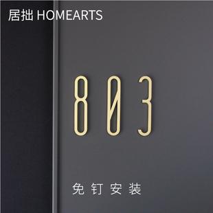 创意简约北欧黄铜数字门牌号码牌墙壁装饰挂牌个性房间号码牌门牌