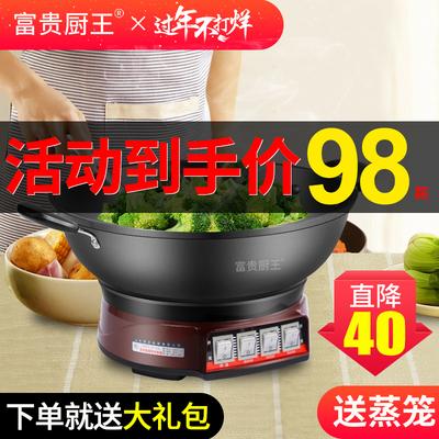 铸铁多功能电热锅插电炒锅家用电火锅埚炒菜煮饭蒸锅炒蒸煮一体式