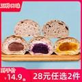全麦欧包糖精无油低脂肪整箱代面包