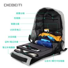 商务背包大容量出差旅行包多功能电脑包15.6寸 DIEBEITI双肩包男士