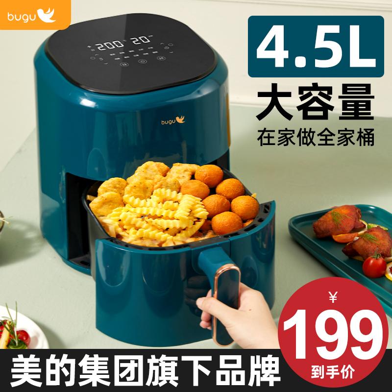 美的集团布谷空气炸锅家用大容量新款智能无油多功能全自动薯条机