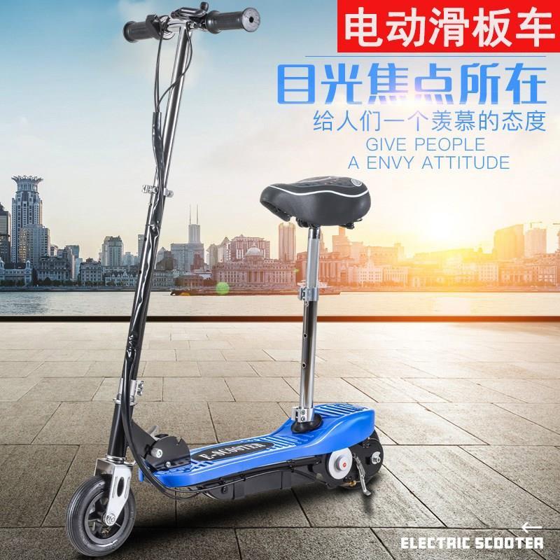 (用1元券)折叠电动滑板车超轻便小型电动车