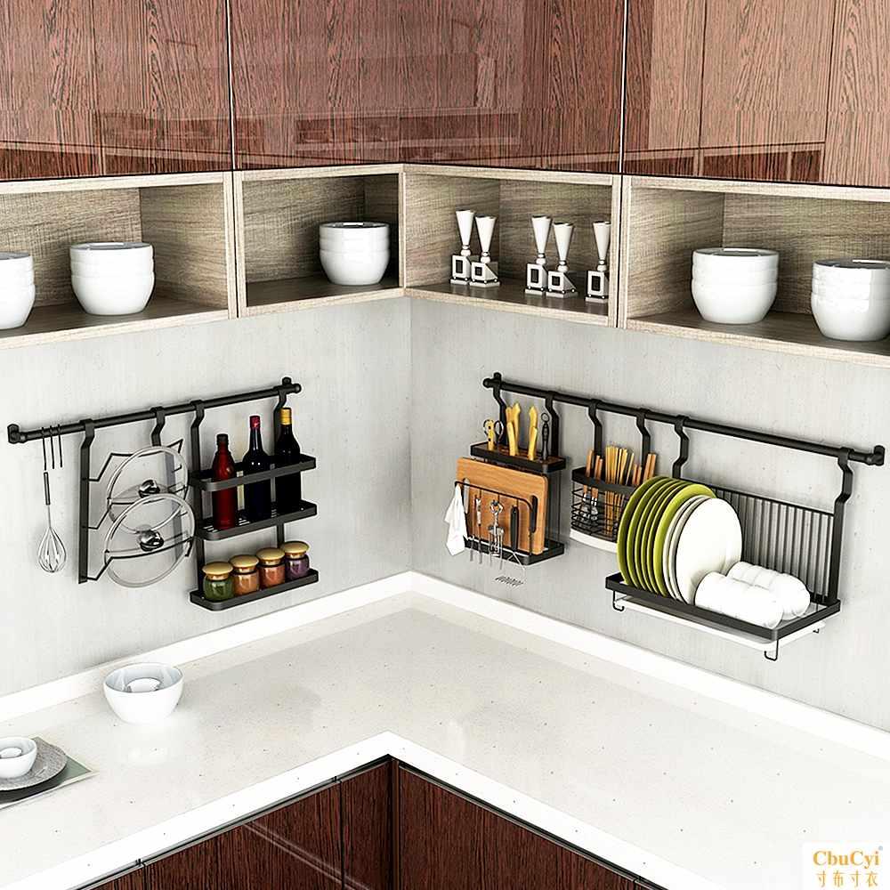 黑色不锈钢刀架厨房置物架壁挂式多功能砧板用品刀座刀具菜刀收纳
