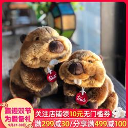 意大利 河狸公仔海狸毛绒玩具儿童生日礼物娃娃送女友