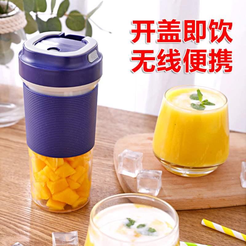 。, Cup Juicer household Juicer small kitchen appliances small household appliances portable plug-in juicing machine milk