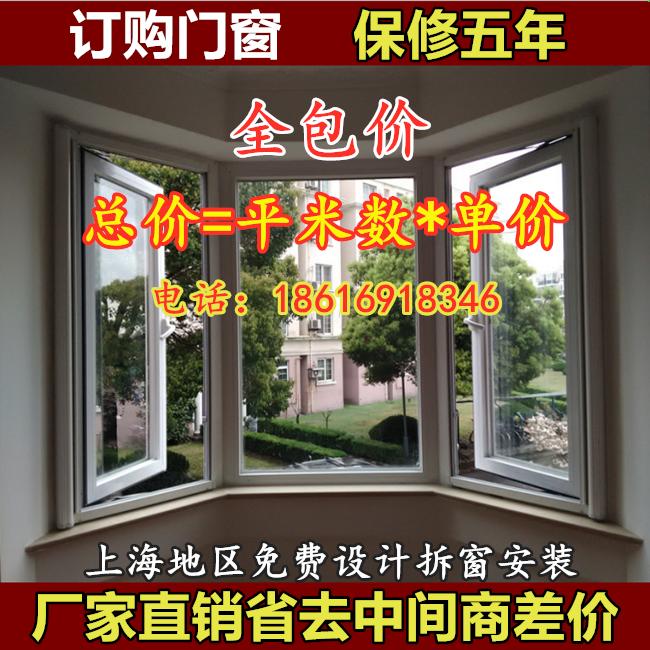 上海凤铝维盾断桥铝合金门窗封阳台平开窗推拉窗隔音玻璃窗户定制图片