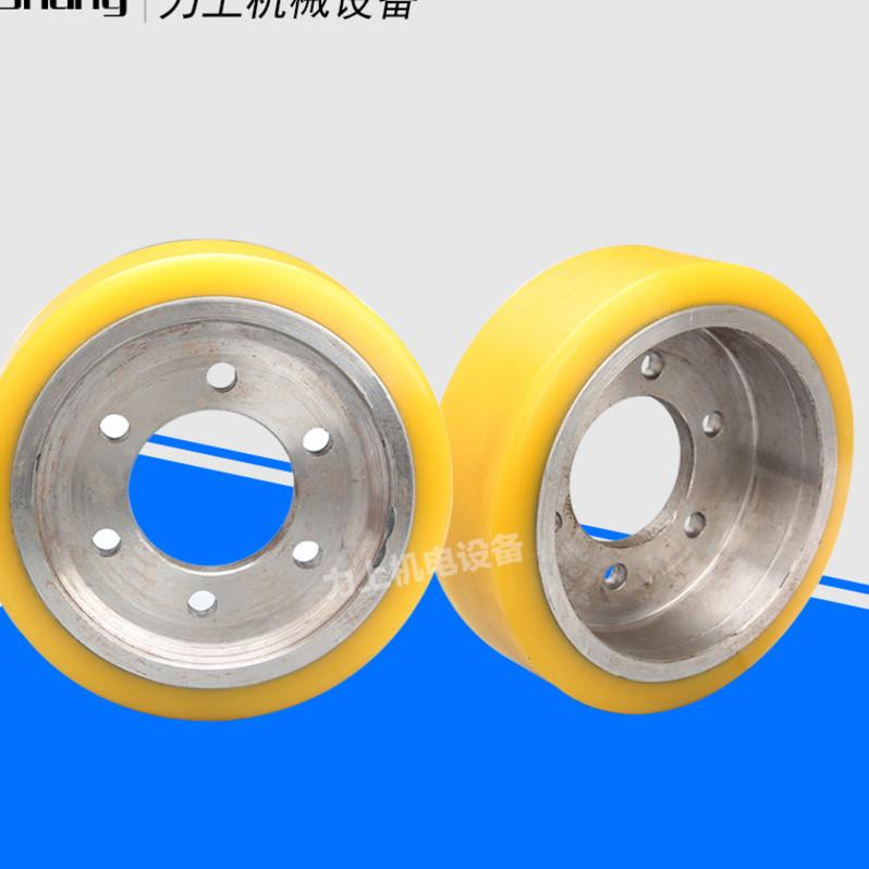 电动叉车轮子轮胎 中力EP小金刚托盘车主动轮全电动叉车驱动轮