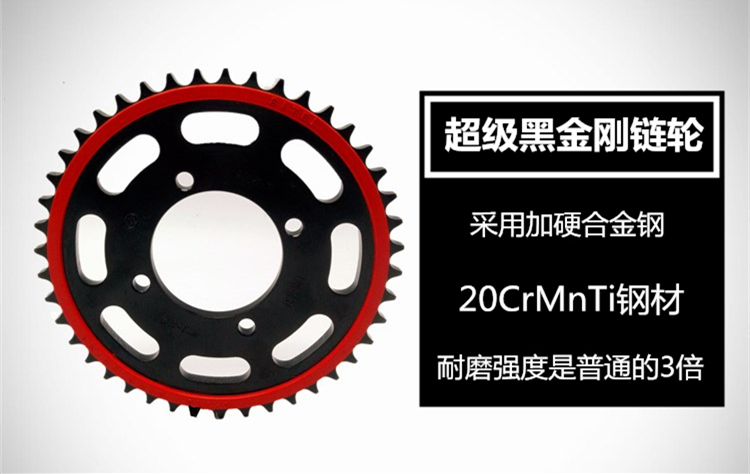 Suitable for Chunfeng nk150 motorcycle sprocket cf150-3 front and rear disc refitting silent oil seal chain sleeve chain