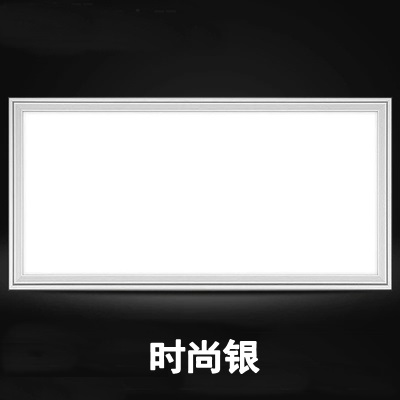 Flat panel 327 Hess * plate suitable for us 327x654 lamp aluminum LED integrated bar ceiling embedded in kitchen buckle