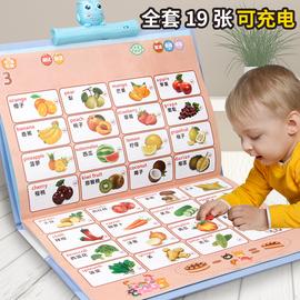 幼儿童早教机有声读物1点读书0-3岁宝宝2男孩4学习5女孩6益智玩具图片