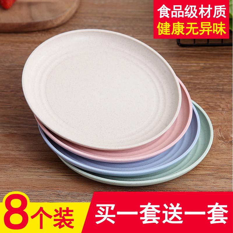 10-20新券吐家用塑料日式可爱小清新盘小盘子