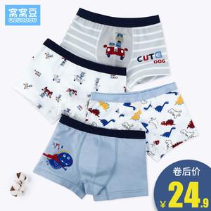 儿童内裤男童纯棉平角宝宝男孩小童12中大童15岁全棉100%四角短裤