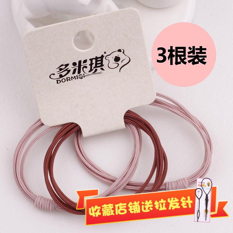 Korean version of simple and fresh girl hair binding basic rubber band seamless rubber band high elastic card hair accessories