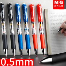 12志夜明けゲルのペンは、0.5ミリメートルの学生の文房具試験を押します専用の大容量ブラックインク、水性カーボンブラックビーズ赤ペンリフィールブルーK35プッシュ赤インキ、青