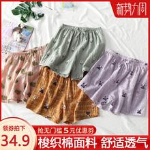 【女神必抢】夏季超薄新款居家休闲裤